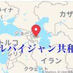 海外の選手に人気な日本語がコレ!
